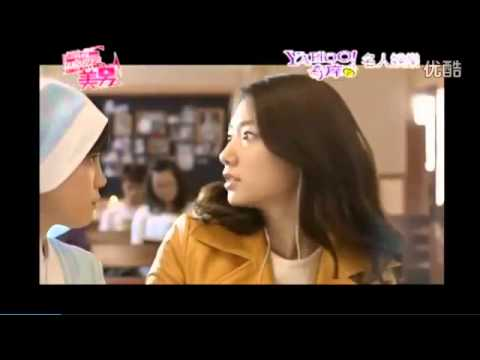 Fabulous Boys part. Park Shin Hye  Preview Episode 1 Drama Taiwanese 2013