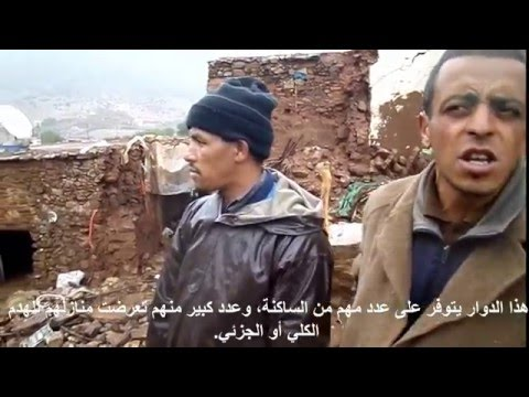 صرخة مواطن من امي نفاست فقد والده في فيضانات اقليم سيدي إفني