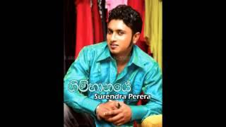 Gimhanaye Valentine Day Song 2014   Surendra Perera