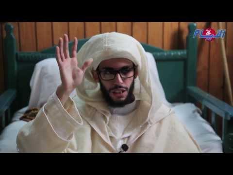 الأيام 24 في منزل الشيخ الصمدي: لست ' سوبرمان ' وهذه حياتي الحميمية