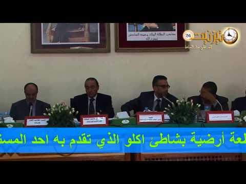 المجلس الإقليمي في دورة أكتوبر 2013