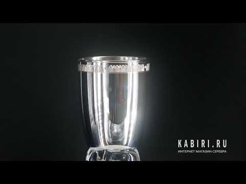 Серебряный стакан с рисунком