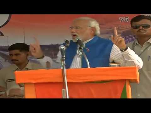 Shri Narendra Modi to address Bharat Vijay Rally in Ghazipur (Uttar Pradesh) - 9th April 2014