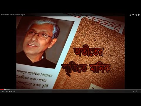 Manik Sarkar - Chief Minister of Tripura
