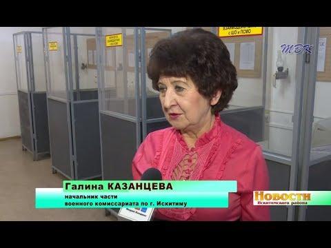 Как бывший  воспитатель детского сада Галина Казанцева нашла своё призвание в искитимском военном комиссариате