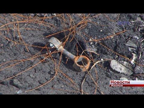 В Искитиме сгорели два автомобиля