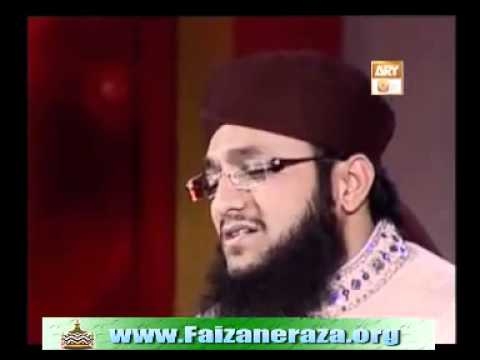 Ya Rasool Allah Tere Chahne Wale by Hafiz Tahir Qadri - New Album 2011