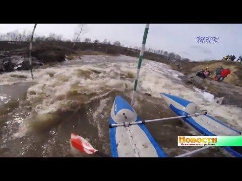 «Мемориал Шабалина-2018» собрал всех любителей водного экстрима на открытие сезона в Искитимский район