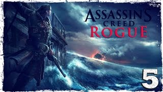 Assassin's Creed Rogue. #5: Сэмюэль и его шкатулка.