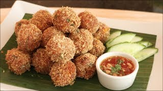 Thai Shrimp Cake Recipe ทอดมันกุ้ง - Hot Thai Kitchen!