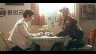Just Friends Korean Movie 2009 {TRAILER}
