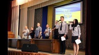 Всеукраїнський День вшанування пам'яті загиблих правоохоронців у ХНУВС