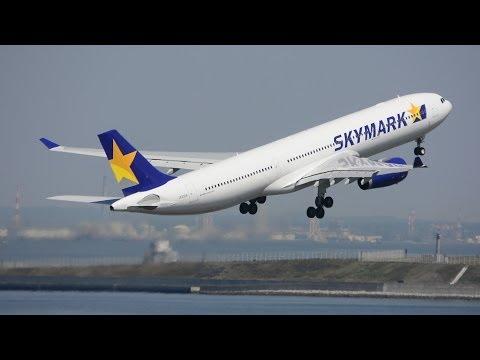 羽田空港!!Skymark Airlines Airbus A330  takeoff HanedaRWY16L