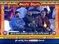 Cine Sangeetha Vibhavari | Watch Live From Lal Bahadur Shastri Stadium | Hyderabad