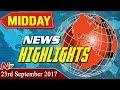 Midday News Highlights || 23rd September 2017 || NTV
