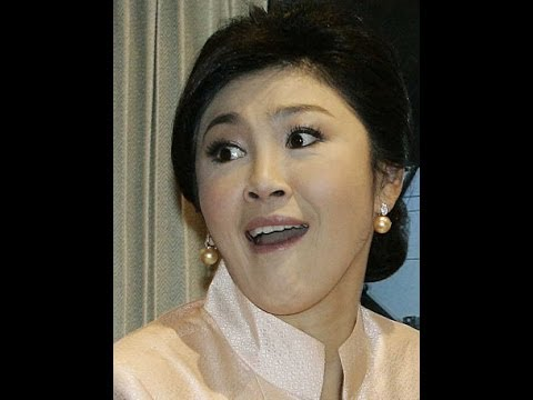 Yingluck Shinawatra ( คุณเท่มาก )