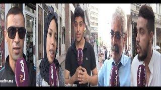 نسولو الناس: شوفو شنو قالوا المغاربة على التصرفات الخطيرة اللي كيقومو بها مراهقين في زمزم |