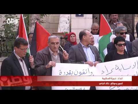 فلسطين تتضامن مع مصر ضد الارهاب