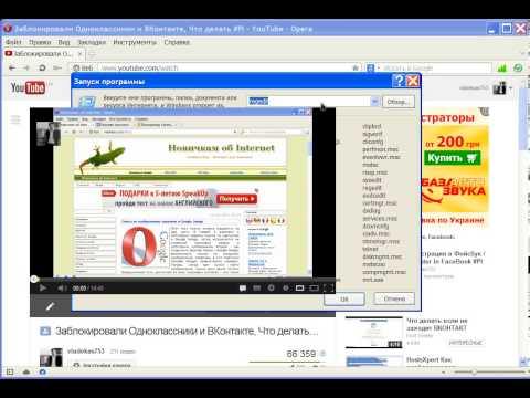 Восстановление информационной базы (ошибка формата потока, ошибка субд: файл базы данных поврежден