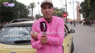 فيديو من مراكش. باقي الخير فالمغاربة.. سائق طاكسي ينقل ذوي الاحتياجات الخاصة مجانا وهذه رسالته للمسؤولين بالمدينة الحمراء |