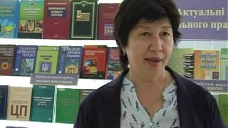 В університеті відбулася науково-практична конференція «Проблеми цивільного права та процесу»