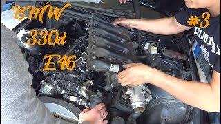 BMW /// 330d /// E46 ///3 часть снимаем впускной колектор и смотрим повреждения турбины Денис Рем Дестакар
