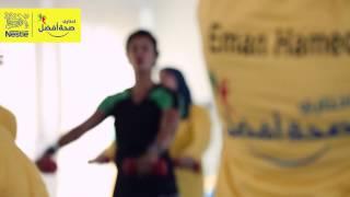 مسابقة الصحة إختياري: التمارين الرياضية