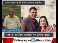 IAS Mukesh Pandey father s EXCLUSIVE talk with Live Cities IAS