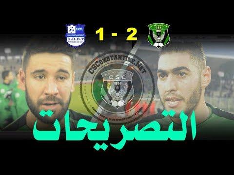 CSC 2 - DRBT 1 : Déclarations de Abid et Zaalani