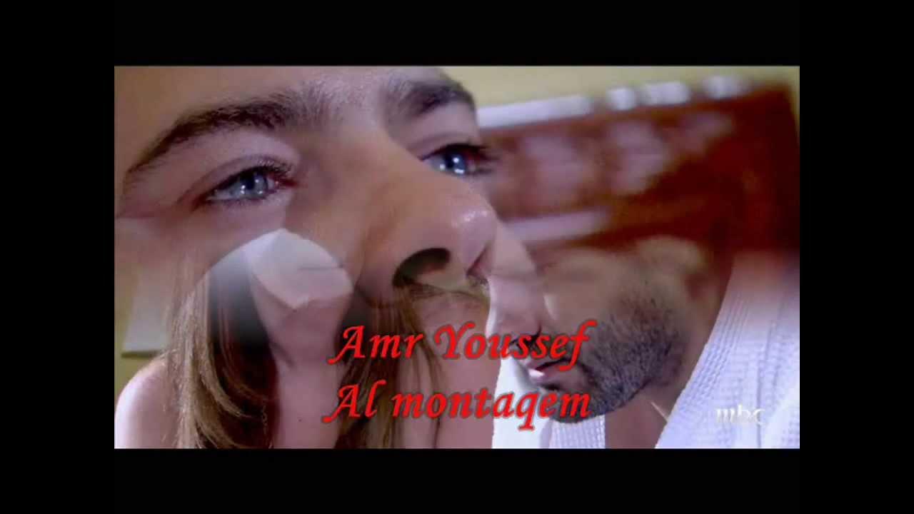 Wael gassar ghareibah el nas lyrics