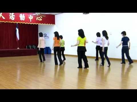 When I Was Your Man - Line Dance (Dance & Teach) Guyton Mundy