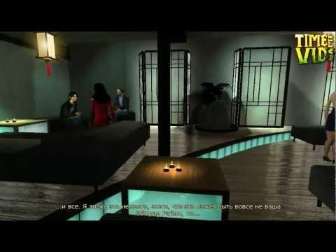 H0tabi4 проходит Dreamfall, часть 5 - Шкаф в Нарнию