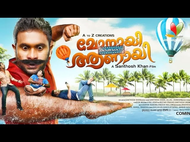 Aju Varghese As Monayi In Monayi Angane Aanayi I Latest Hot Malayalam Movie News