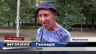 У Лисичанську відремонтують кілька автомобільних доріг