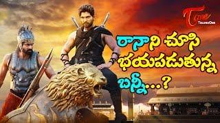 Gona Ganna Reddy Fear about Chalukya Veerabhadra !