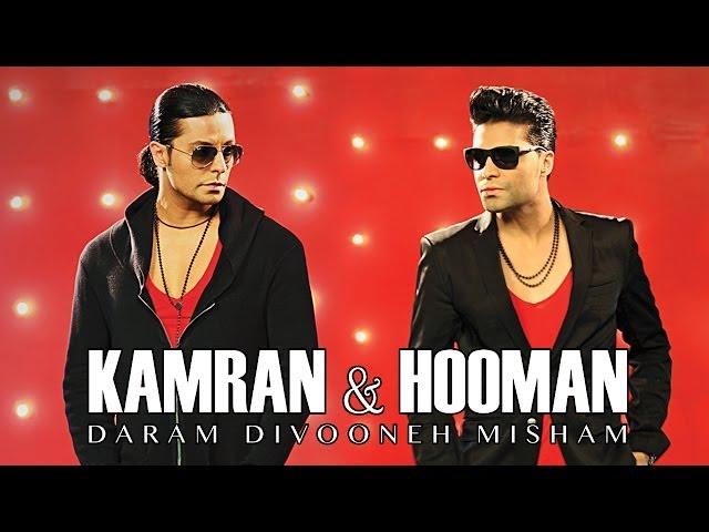 Kamran & Hooman - Daram Divooneh Misham OFFICIAL VIDEO HD