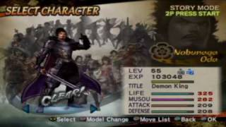 "Samurai Warriors 2: Xtreme Legends Import/""Remix"