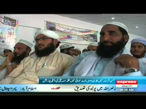 Express media group to organize husn e qirat and naat khani competition in swat valley Report by she