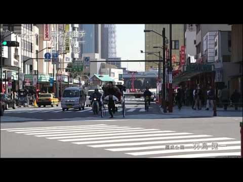 イタズラなKiss〜Love in TOKYOオープニング(アップデート)