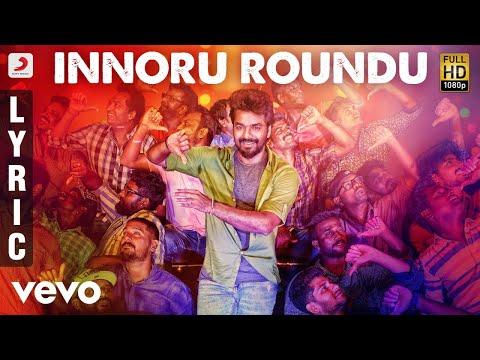 Neeya 2 - Innoru Roundu Tamil Lyric - Jai, Raai Laxmi - Shabir