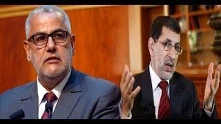 بالفيديو..حصيلة حكومة العثماني تضاعف مشاكل حكومة بنكيران السابقة   |   خبر اليوم