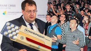 Галоперидол для подписчиков Антона Геращенко. Дорожный Контроль Видео.