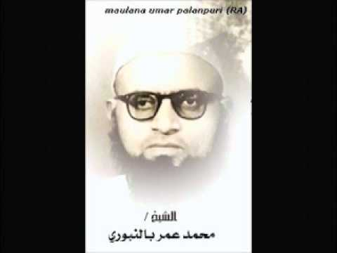 P2/3 - New - Rare- Maulana Umar PalanPuri's final bayaan - Delivered in 1997