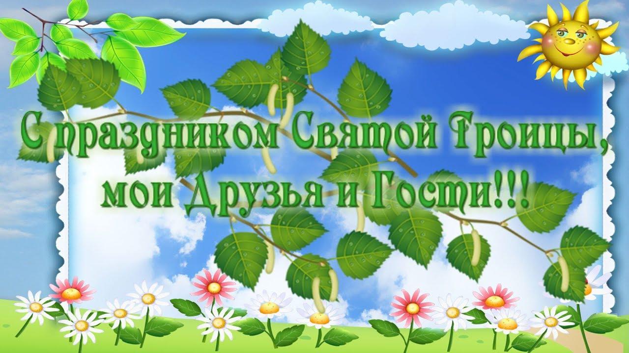 Поздравления с днём Татьяны 25 января - Поздравительные 11