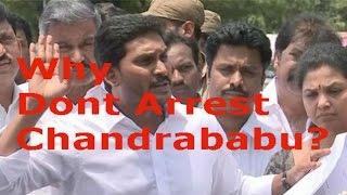 Arrest AP CM in cash-for-vote case: YS Jagan