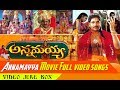 Annamayya Telugu Movie Full Video Songs Jukebox Nagarjuna Ramya Krishna Kasturi Suman