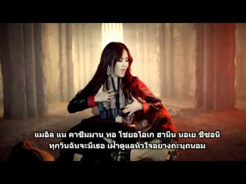volume up - 4 Minute [sub thai & lyrics]