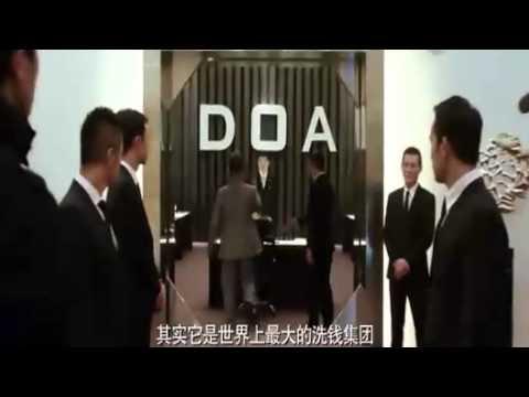 Xem Phim Áo Môn Phong Vân - Thần Bài 2014 - The Man From Macau Trailer Tập 1 2 3 4 5 Full HD