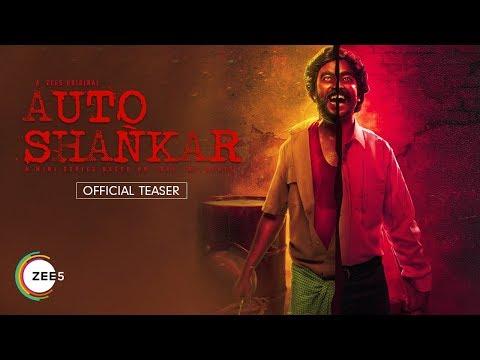 Auto Shankar - Official Teaser