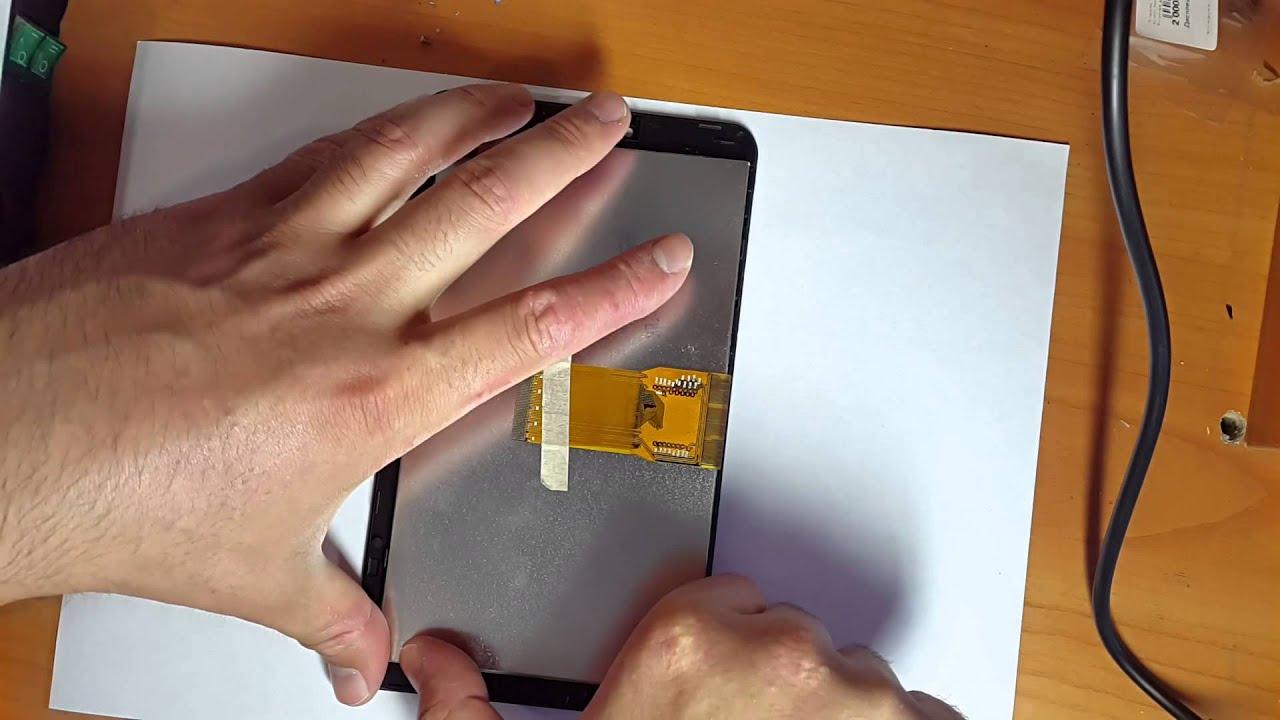 Как использовать планшет в качестве второго монитора 5